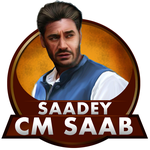 Download Saadey CM Saab - The Game App on your Windows XP/7/8/10 and MAC PC