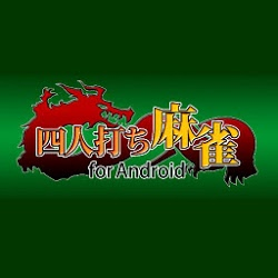Download Four Players Mahjong - KEMCO App on your Windows XP/7/8/10 and MAC PC
